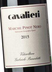 Cavalieri Pinot Nero 2015
