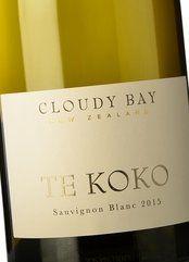 Cloudy Bay Te Koko 2015