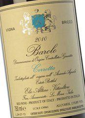 Elio Altare Barolo Cerretta Vigna Bricco 2012