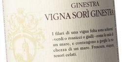 Conterno Fantino Barolo Sorì Ginestra 2014