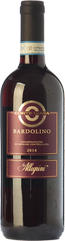Corte Giara Bardolino 2017