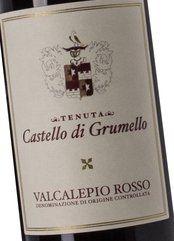 Castello di Grumello Valcalepio Rosso 2015