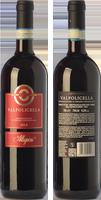 Corte Giara Valpolicella 2017