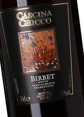 Cascina Chicco Brachetto Birbet