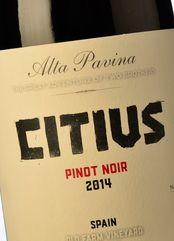 Citius 2016