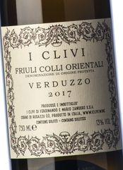 I Clivi Friuli Colli Orientali Verduzzo 2017