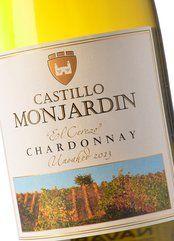 Castillo de Monjardín Chardonnay 2012 (3L)