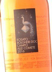 Campo alle Comete Bolgheri Rosato 2017