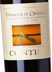 Contini Vernaccia di Oristano Ris. 1991 (37.5 cl)