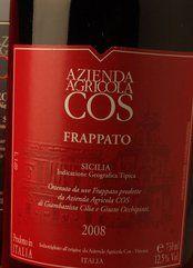 Cos Frappato 2010