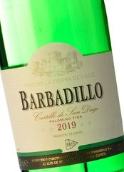 Antonio Barbadillo Castillo de San Diego 2019