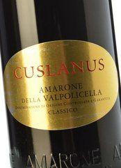 Albino Armani Amarone Cuslanus 2014