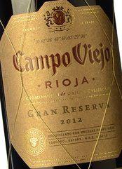 Campo Viejo Gran Reserva 2012