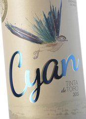 Cyan Tinta de Toro 2015