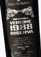De Bartoli Marsala Vergine Sup. Ris. 1988 (0.5 l)