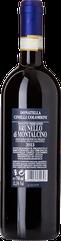 D. Cinelli Colombini Brunello Prime Donne 2015