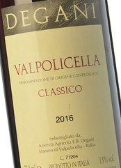 Degani Valpolicella Classico 2018