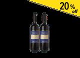 Argiano Solengo: 2014 vs 2015