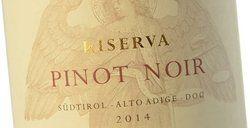 St. Michael-Eppan Pinot Nero Riserva 2016