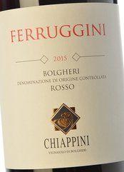 Chiappini Bolgheri Rosso Ferruggini 2016