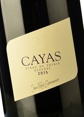 Germanier Cayas Syrah 2015