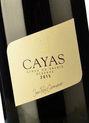 Germanier Cayas Syrah 2015