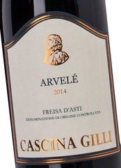 Cascina Gilli Freisa d'Asti Superiore Arvelè 2014