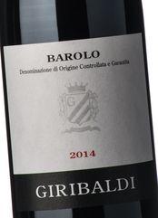 Giribaldi Barolo 2014