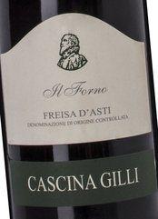 Cascina Gilli Freisa d'Asti Il Forno 2016