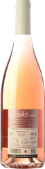 Golós Rosat 2017