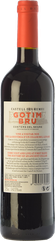 Gotim Bru 2016 (Magnum)