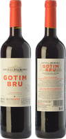 Gotim Bru 2017 (Magnum)