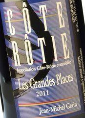 Jean-Michel Gerin Les Grandes Places 2011