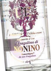 Nonino Ùe Il Fragolino