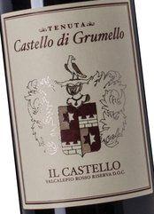 Castello di Grumello Il Castello Riserva 2013