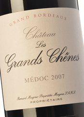 Château Les Grands Chênes 2017