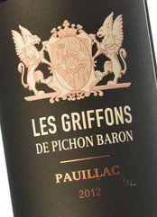 Les Griffons de Pichon Baron 2017