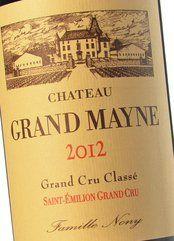 Château Grand Mayne 2016 (PR)