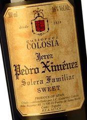 Gutiérrez Colosía Pedro Ximénez Solera Familiar