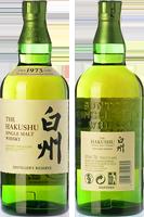 Hakushu Distiller's Reserva