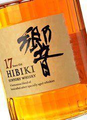 Hibiki 17 Years