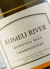 Kumeu River Hunting Hill Chardonnay 2016