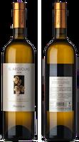 Argiolas Vermentino di Sardegna Is Argiolas 2018