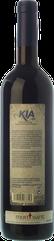 Kia 2011