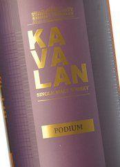 Kavalan Podium