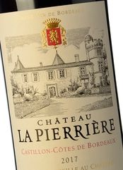 Château La Pierrière 2017