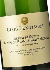 Clos Lentiscus Blanc de Blancs Brut Nature 2016