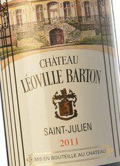 Château Léoville Barton 2015