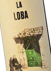 La Loba 2016