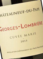 Domaine Georges-Lombrière Cuvée Marie 2015